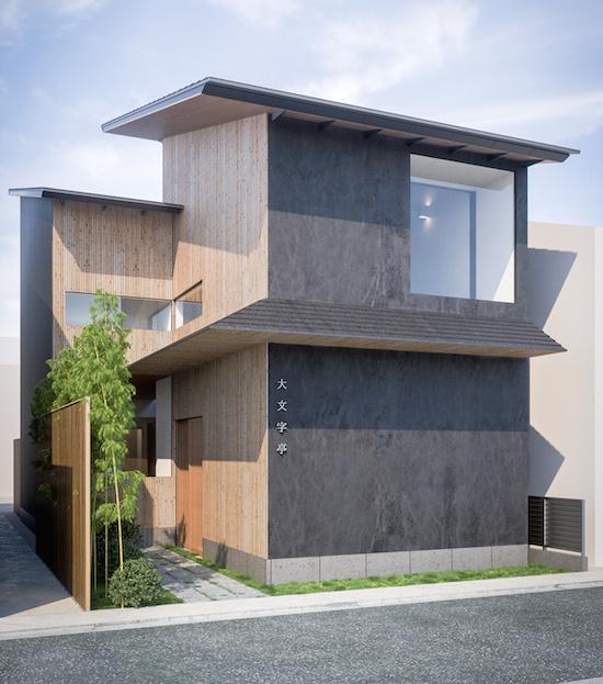 daimonji14 (1).jpg